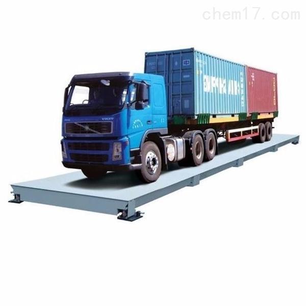 天津100吨电子地磅生产厂家