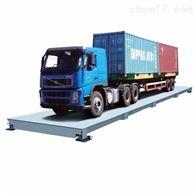 SCS-100T天津100吨电子地磅生产厂家