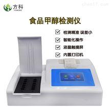 FK-C12食品甲醇检测仪