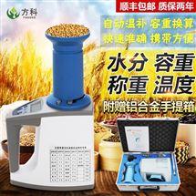 FK-L8粮食水分测量仪