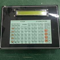 南京電子血球計數器Qi3538血細胞分類計數