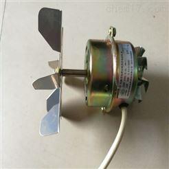 风扇用电容运转异步电动机