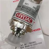 EDS 8446-2-0250-000德國賀德克HYDAC壓力傳感器