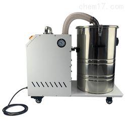 金属粉尘收集吸尘器