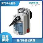 广州GDB141.1E风阀执行器