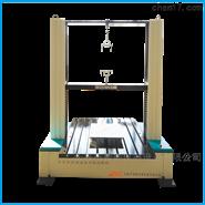 聚氨酯泡沫塑料拉压试验机
