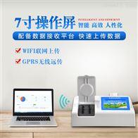 多功能食品安全快速检测仪SYS-SP系列
