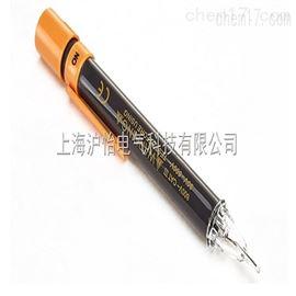 HYBJ相序和非接触式相序笔 寻线笔 测电笔