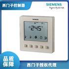 天津RDF510西门子温控器