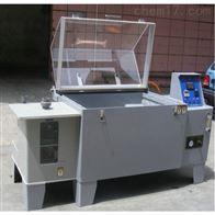 上海廠家供應二氧化硫鹽霧試驗箱