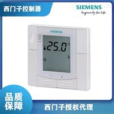 广州西门子RDF310.2/MM温控器