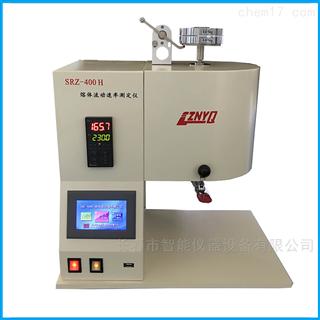 SRZ-400H熔体流动速率测定仪