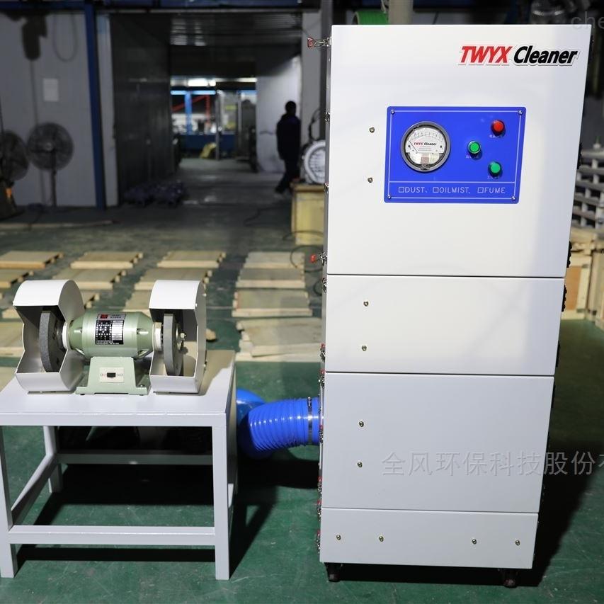 切割机用集尘器 工业粉尘收集