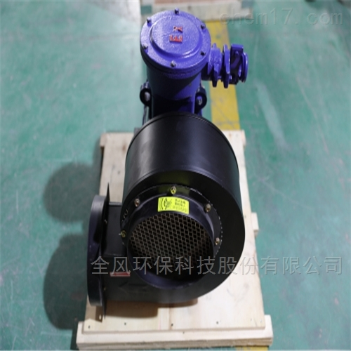 20KW吸黄豆高压真空泵