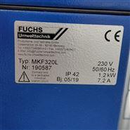 Fuchs Umwelttechnik测量传感器