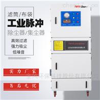 JC-4000-Q布袋类除尘器