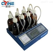 无汞压差法BOD5测定分析仪QYH-BOD5生产厂家