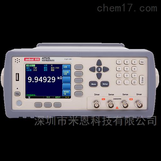 安柏anbai AT515精密直流电阻测试仪