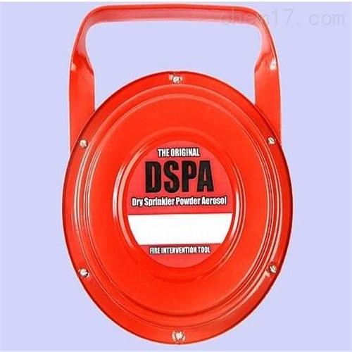 DSPA-5火场快速降温弹