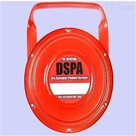 dSPA-5DSPA-5火场快速降温弹