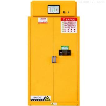 净气型易燃品存储柜