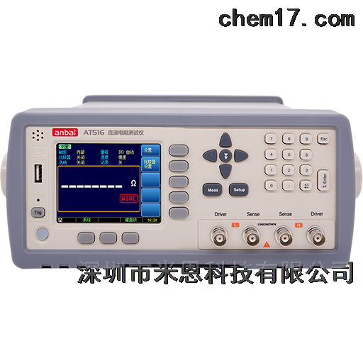 安柏anbai AT516直流电阻测试仪