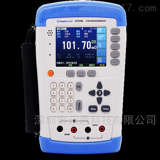 安柏anbai AT518L手持直流低电阻测试仪