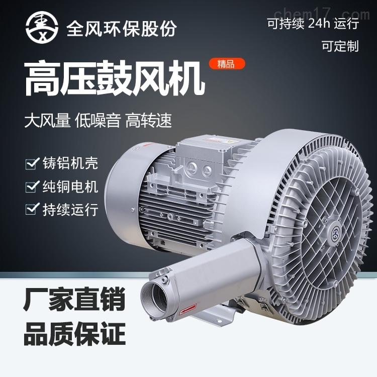 污水处理厂曝气风机