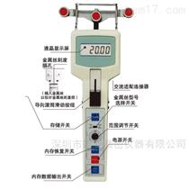 力新宝SHIMPO DTMX-2.5B手持式张力仪