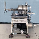 DYP566板框压滤机,给排水工程实验
