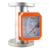金属管浮子流量计石化行业专用高温型
