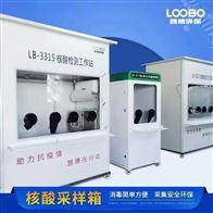LB-105河南地区红外线测温仪 厂家现货