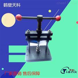 YP-1天科小型手動螺旋帶動壓片機其他分析儀器