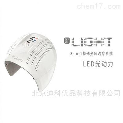 LED光动力治疗仪价格