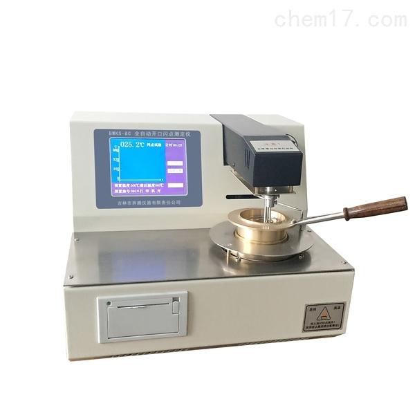 油品自动开口闪点测定器