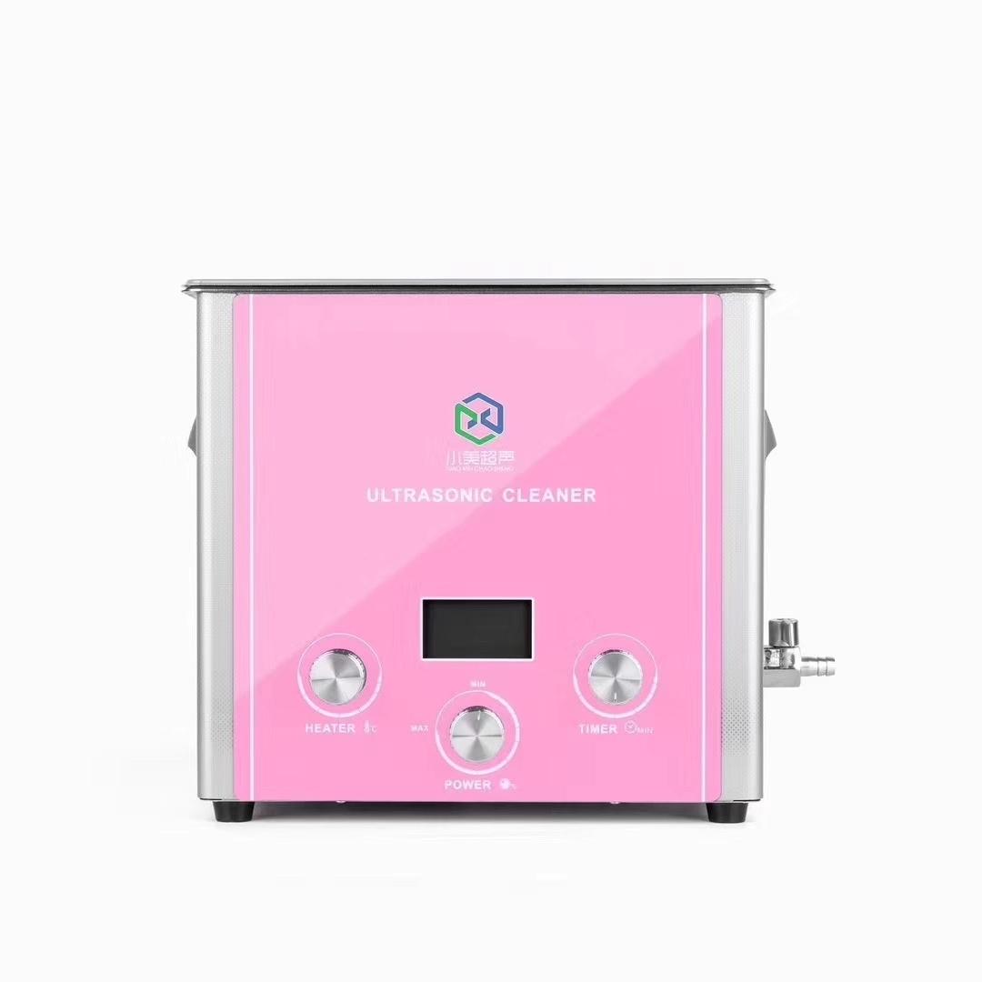 P系列超声波清洗机