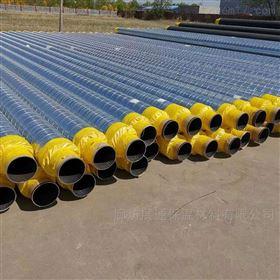 DN250沈阳化工管道用聚氨酯保温管的价格