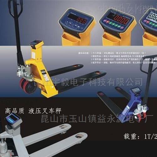 上海带打印叉车秤价格