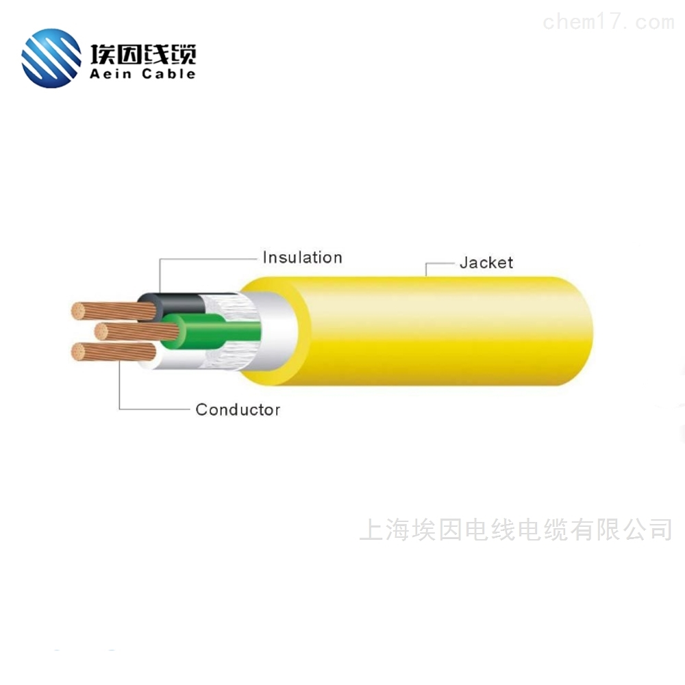 H05Z1Z1-F低烟无卤柔性控制电缆