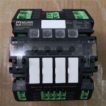 穆尔MICO4.4智能电流分配器
