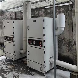 木工厂扬尘工业脉冲集尘器