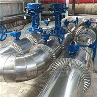 环氧树脂铁皮保温施工队