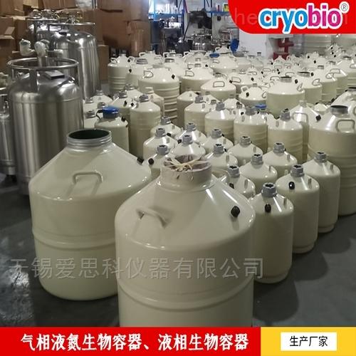 cryobio自增压液氮罐