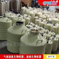 超低温气相液氮罐