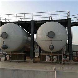 设备保温施工基本要求