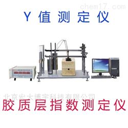 BYJZC-6 型胶质层指数测定_煤质检测仪_Y值测定双控