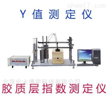BYJZC-6 型Y值測定儀 煙煤膠質層指數測定儀器
