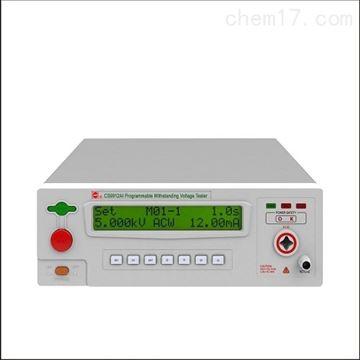CS9912BH程控耐压测试仪