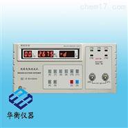 MS2675D 绝缘电阻测试仪