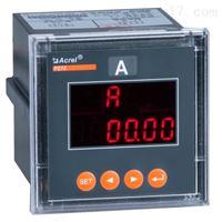 智慧化工厂用电监控电流表